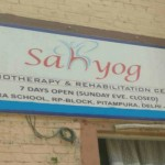 If you are a recovering addict, choose your rehabilitation center carefully. Sahyog can be a game-changer!